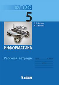 Гдз по Английскому языку 2 Класс Кузовлев 2013 Рабочая Тетрадь
